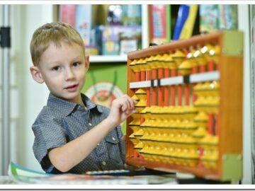 Как ведётся обучение детей?