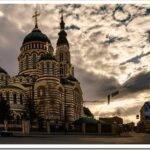 Харьков — что посмотреть за один день