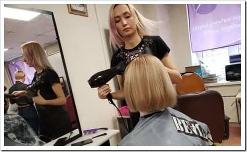 школа парикмахеров Юлии Бурдинцевой