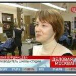 Биография и карьера Юлии Бурдинцевой — мастера международного класса парикмахерского искусства