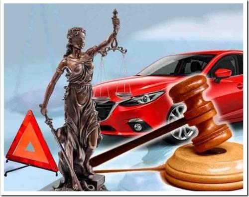 ГИБДД нарушает действующие законы