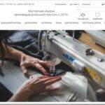 Обзор ассортимента и деятельности фабрики постельного белья auera.com.ua