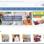 Обзор ассортимента домашнего текстиля и постельного белья магазина pokryvalo.com.ua
