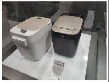 Обзор хлебопечи Croustina SD-ZP2000