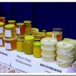 Виды мёда и их полезные свойства