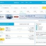 Как найти дешевые авиабилеты из Москвы в Симферополь