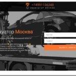 Обзор услуг эвакуатора в Москве от компании эвакуатор-москва-дешево.рф