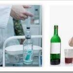 Как происходит лечение алкогольной зависимости