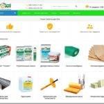 Обзор ассортимента стройматериалов и утеплителей интернет-магазина stolit.kh.ua