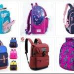 Какие бывают виды рюкзаков для школы