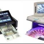 Что такое детектор валют и какие есть виды