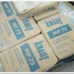 Гипсовая машинная штукатурка Кнауф МП 75 — характеристики и как наносить