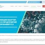 Дезинфекция помещений от вирусов в Санкт-Петербурге