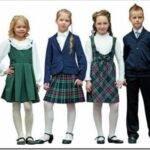 Какие есть виды школьной формы и как ее выбирать