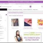 Компания Fashion Girl — оптовый производитель модной женской одежды