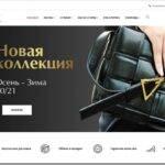 Обзор ассортимента женской обуви и суток VITACCI в Ташкенте от интернет-магазина vitacci.uz
