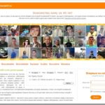 Сайты знакомств кому за 40 лет — топ 6 по отзывам посетителей России и СНГ бесплатно и без регистрации