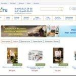 Все необходимые товары для красоты и здоровья от интернет-магазина lapusik.ru