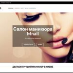 Обзор услуг маникюра в Киеве от салона Mnail