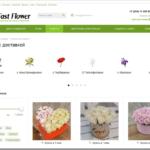 Обзор услуг доставки цветов в Хабаровске от компании fast-flower.ru