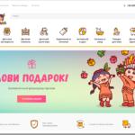Обзор ассортимента детских товаров интернет-магазина Paku-Paka