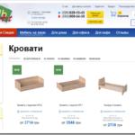Обзор ассортимента кроватей в Николаеве от компании Мебель Art