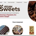 Обзор ассортимента шоколада ручной работы от компании Vegan Sweets
