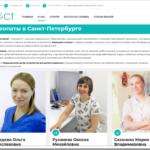 Обзор услуг врачей-остеопатов в СПб в МЦ Мост и возможностей остеопатии в лечении и диагностике заболеваний