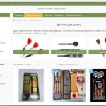 Обзор ассортимента дротиков для дартса от интернет-магазина darts.in.ua