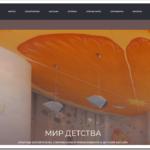 Обзор услуг детской зоны отдыха Мир детства в спа-салоне Ark SPA Palace в Одессе