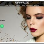 Обзор услуг салона красоты Персона-Маяковская в Москве