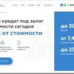 Кредит под залог ипотечной квартиры в Москве