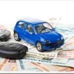 Как взять автокредит на подержанный автомобиль